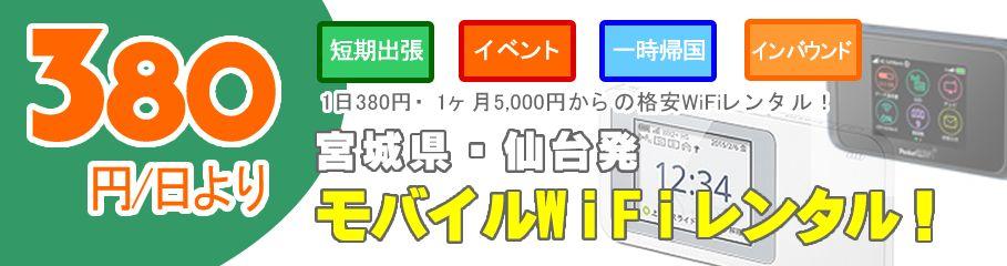 top_banner201607